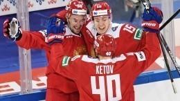 Хоккеисты сборной РФобыграли команду Финляндии
