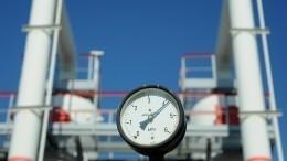 ВКремле назвали условия транзита газа изРоссии через Украину