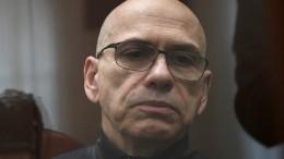 Экс-министр финансов Подмосковья осужден на14 лет тюрьмы