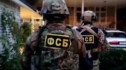 Экс-сотрудникам ФСБ могут запретить выезжать изРФвтечение пяти лет после службы