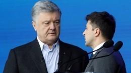 ВКремле оценили разницу вподходах Порошенко иЗеленского