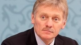Проект Зеленского подецентрализации проанализируют вКремле