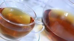 Россияне пили чай свеществом, запрещенным Стокгольмской конвенцией