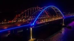 Экс-депутат Рады оКрымском мосте: «Такой красоты еще невидел»