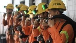 Неменее 14 горняков погибли после выброса газа наугольной шахте вКитае