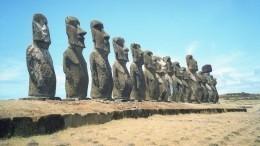 Ученые установили назначение истуканов наострове Пасхи