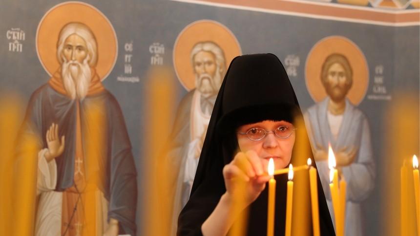 Верховный суд Украины разрешил канонической УПЦ сохранить название