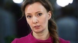 Омбудсмен Кузнецова раскритиковала органы опеки из-за «детей-невидимок» вХимози