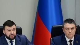 «Мыпоняли, кто наш друг, акто наш враг»: ДНР иЛНР выбрали интеграцию сРоссией