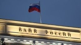 Центробанк ужесточит правила выдачи ипотеки из-за роста долгов россиян