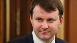 Глава Минэкономразвития высказался впользу освобождения малоимущих отНДФЛ