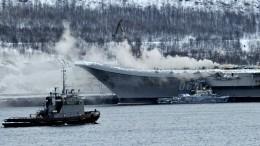 Названа сумма ущерба отпожара наавианесущем крейсере «Адмирал Кузнецов»