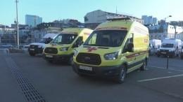 Парк скорой помощи Приморья пополнили 34 новых спецавтомобиля