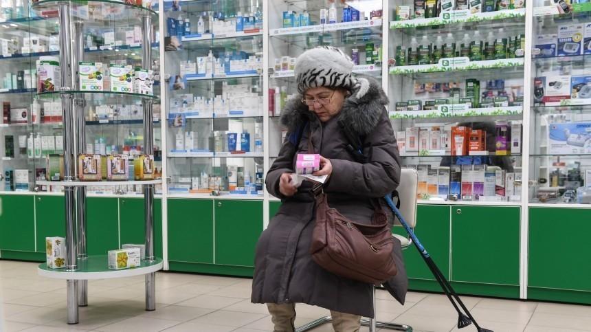 ВМагаданской областной больнице закончились жизненно важные лекарства
