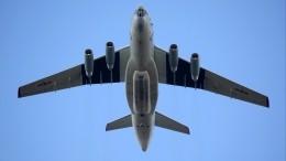 Самолет Ил-76 экстренно приземлился вЖуковском