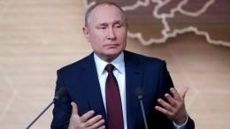 Путин ответил накритику, будто Россия «живет навсем советском»