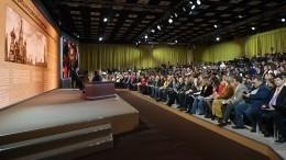 Журналист принесла напресс-конференцию Путина чемодан собразцом экзоскелета