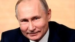 Путин дважды пошутил про секс набольшой пресс-конференции