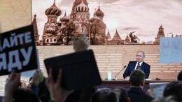 Путин объяснил, почему импортные препараты полностью неисчезнут саптечных полок