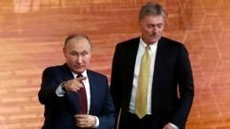 Путин пообещал продолжение индексации пенсий ипосле 2024 года