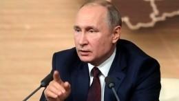 «Типун вам наязык!»: Путин ответил навопрос о«предстоящей ядерной войне»