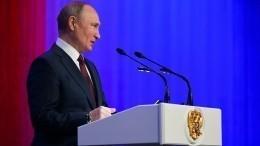 Путин назвал основные задачи органов безопасности