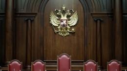 ВСовфеде считают, что КСмогбы дать толкование слову «подряд» вКонституции РФ