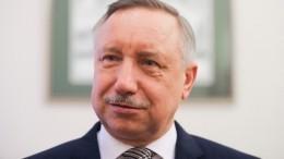 «Мынебудем тянуть»: Беглов рассказал омусорной реформе вПетербурге
