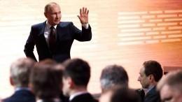 Реакция региональных властей напресс-конференцию Владимира Путина