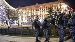 «Унего был прицельный огонь»: свидетель стрельбы уздания ФСБ РФвМоскве