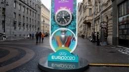 Стоимость отелей вовремя Евро-2020 ограничат вПетербурге