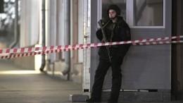 Стала известна личность напавшего наФСБ вМоскве