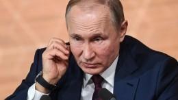 Одна изсамых продолжительных: Очем спрашивали Путина напресс-конференции