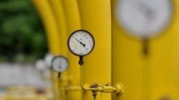 Россия иУкраина достигли принципиального соглашения потранзиту газа