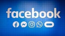 Данные более 250 миллионов пользователей Facebook были вновь слиты всеть