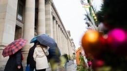 Синоптик посоветовал москвичам нерассчитывать наскорое выпадение снега