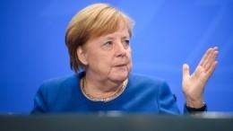Немецкая пресса увидела «объявление войны» всловах Меркель осанкциях США