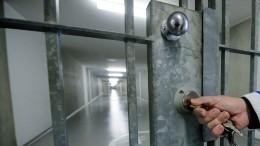 ВКазахстане хотят отменить смертную казнь