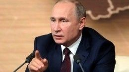 Итоги пресс-конференции Путина: что изменится вРФпосле встречи президента сжурналистами