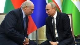 ВПетербурге началась встреча Путина иЛукашенко