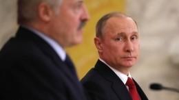Путин призвал Лукашенко продолжить работу поинтеграции России иБелоруссии