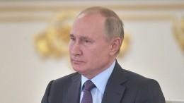 Президент РФподдержал идею межпарламентского диалога врамках «нормандского формата»