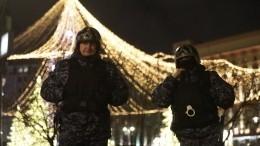 Полковник ФСБ РФвзапасе назвал возможную причину стрельбы вМоскве