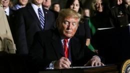 Трамп подписал оборонный бюджет США срасходами на«противодействие России»
