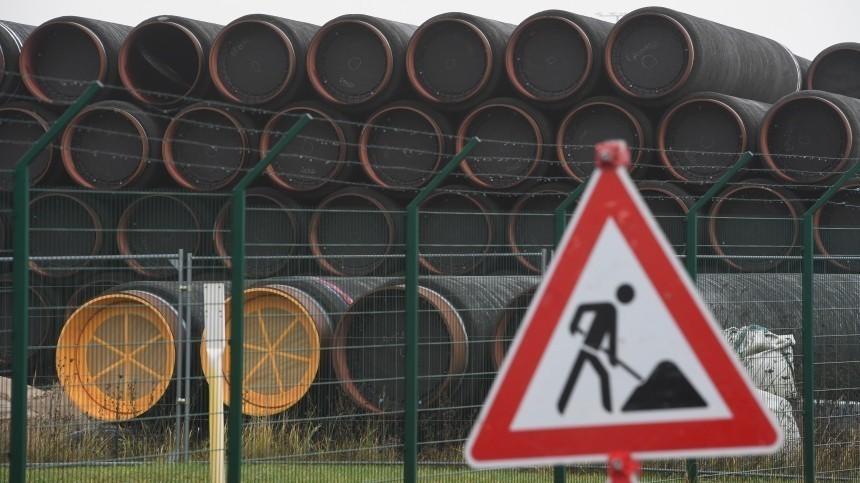 Немедленно прекратить! Минфин США разъяснил санкции против российских газопроводов