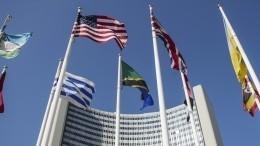 Послу Украины вСША среди сотрудников ООН мерещатся агенты ФСБ