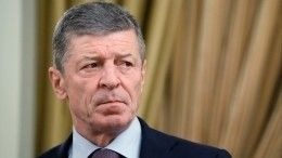 Козак назвал «форточкой возможностей» сделку России иУкраины погазу