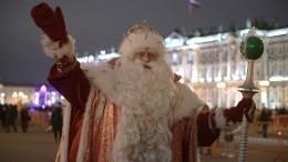 Дед Мороз зажег елку идал старт новогодним праздникам вПетербурге