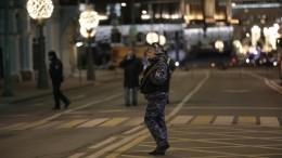 «Бегом, ясказал!!!»: слаженная работа полиции помогла избежать массовых жертв наЛубянке