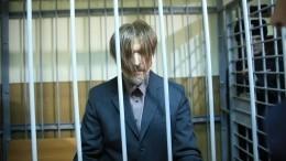 Почему хозяин «дома ужасов» Бовт превратился в«русского Мэнсона»?